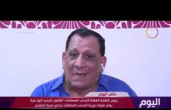 برنامج اليوم -حلقة الجمعة مع (سارة حازم) 19/7/2019 - الحلقة الكاملة