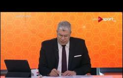 الإجراءات الأمنية والمحظورات بمباراة نهائي كأس أمم إفريقيا بين السنغال والجزائر