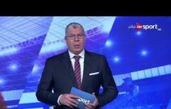 الفوز الرابع دوليا.. مصر تنتصر على كوريا في مونديال اليد للشباب