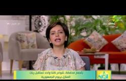 8 الصبح- بأسعار مخفضة .. شوادر كلنا واحد تستقبل ربات المنازل بربوع الجمهورية