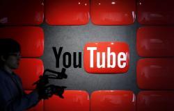 جوجل تتوصل إلى تسوية بشأن انتهاكات خصوصية الأطفال على يوتيوب