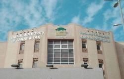 الزكاة والدخل السعودية تدعو لتقديم الإقرارات الضريبية قبل نهاية يوليو