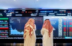 سوق الأسهم السعودية يتراجع بأعلى وتيرة في 19 جلسة