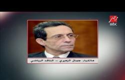 جمال الزهيري : لقاءات الدوري المقبلة من أصعب ما يكون