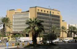 فيديو: أهداف نظام المنافسات والمشتريات الحكومية بالسعودية