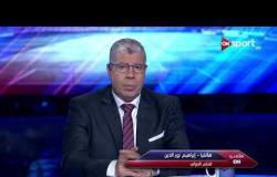 ابراهيم نور الدين: سعيد بظهوري في كأس أمم إفريقيا وأتمنى الاستمرار على نفس المستوى