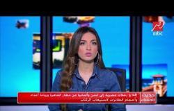 السفارة البريطانية : تعليق الرحلات إلى مطار القاهرة صادر من شركة الطيران وليس الجهات الرسمية