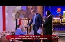 شاب مصري يبهر عمرو أديب بسجاد يدوي عالمي الجودة