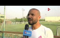 لقاءات مع بعض اللاعبين والمسئولين بنادي المقاولون العرب قبل مواجهة الأهلي