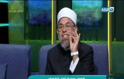 تعرف ع أسرار وحكايات وقصص أكثر سورة إعتاد المسلمون قراءتها كل يوم جمعة