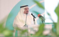 لجنة إشرافية لمتابعة تنفيذ أحكام اللائحة التعليمية وسلم الرواتب بالسعودية