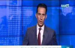موجز الاخبار | سفير السعودية و رئيس مدينة الانتاج الاعلامي  يزوران ستوديوهات شبكة تلفزيون النهار