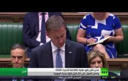 لندن: سلوك إيران سيواجه بتواجد عسكري أكبر