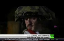 الدفاع الروسية: لم ننفذ أي هجمات في إدلب