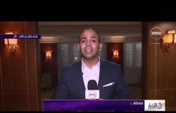 الأخبار- مصر تحتفل اليوم بالذكرى الـ 67 لثورة 23 يوليو المجيدة