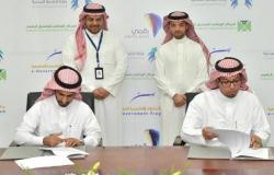 الخدمة المدنية السعودية توقع اتفاقية للاستفادة من منظومة التصديق الرقمي