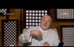 برنامج لعلهم يفقهون - حلقة الثلاثاء مع (خالد الجندي) 23/7/2019 - الحلقة الكاملة