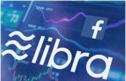 """حدوتة اقتصادية.. """"ليبرا"""" عملة فيسبوك الإلكترونية المثيرة للجدل"""
