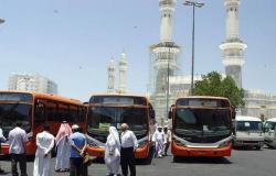 وزارة الحج السعودية تحذر من التعامل مع المواقع الإلكترونية المشبوهة