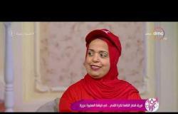 السفيرة عزيزة - فريق قصار القامة لكرة القدم .. في ضيافة السفيرة عزيزة