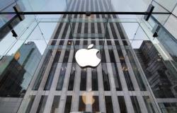 آبل أفضل شركة تكنولوجيا ضمن تصنيف Fortune 500