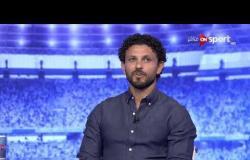 حسام غالي يحكي عن مجهوده وحماسه في مبارتي الترجي والزمالك