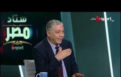 محمد عمر: النادي #الأهلي هو نادي أوروبي كُتب عنوانه بالخطأ في مصر