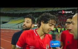 محمد هاني: يهنئ جماهير النادي الأهلي.. شكراً ليكم ومهما عملنالكم مش كفاية