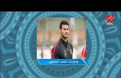 محمد الشناوي بعد الفوز بالدوري : ردي على الانتقادات في الملعب