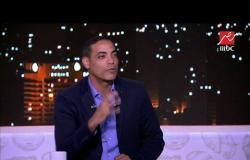 طارق يحيي : الزمالك أضاع امام الجونة 3 أهداف محققه