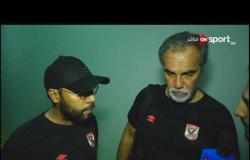 """تصريحات """"مارتن لاسارتي"""" عقب تتويج #الأهلي ببطولة الدوري"""