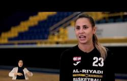 الرياضية: كرة السلة اللبنانية على مفترق الطرق ومريم فريد تطمح للعالمية