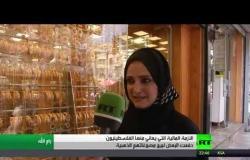 انعكاسات الأزمة المالية على الفلسطينيين