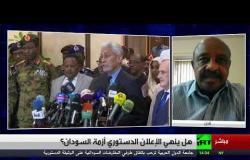 بولندي يحول أحد أديرة القاهرة إلى تحفة