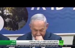 نتنياهو يجتمع مع حكومته بـ إيلات