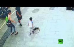 إنقاذ طفل سقط في بالوعة صرف صحي