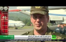 الدفاع الروسية تسيطر على حرائق سيبيريا