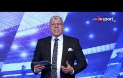 """النادي الأهلي ينفي عدم """"جيرالدو"""" أفريقيًا"""