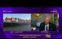 مساء dmc - د. فخري الفقي يتحدث عن أرتفاع إيرادات قناة السويس في السنوات الأخيرة