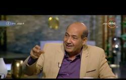 مساء dmc - طارق الشناوي : السينما المصرية هي السينما الوحيدة التي نهضت بالمخرجات النساء