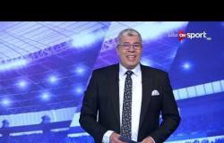ناشئات مصر الإسكواش يتغلبن على فرنسا 3 - 0 .. وذهبية لمنتخب مصر لكرة القدم للقدرات الخاصة