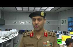 شاهد.. قوات الأمن السعودية تستعد لاستقبال الحجاج