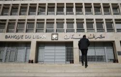 مكاسب وأهداف... هل تقف واشنطن وراء الدفع لانهيار الليرة اللبنانية