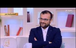 الحكيم في بيتك | كيف يؤدي المسلم فريضة الحج بدون أزمات صحية .. اعرفوا التفاصيل مع د. أحمد رمزي