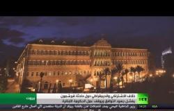 حكومة لبنان.. اجتماعات معلقة إلى حين