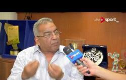 علي درويش. رئيس هيئة ستاد القاهرة يتحدث عن أسباب الاعتذار عن استضافة مباراة الزمالك الإفريقية