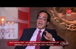 """نصيحة د.محمد محسن للحماية من حساسية """"الارتكارية"""""""