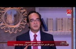 نصائح د.محمد محسن للوقاية من اسمرار الجلد