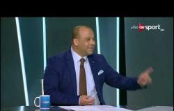 وليد صلاح الدين: مينفعش الأهلي والزمالك يلعبوا 20 مباراة في الدوري على ملعب واحد