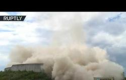 شاهد.. تفجير منشأة في محطة طاقة نووية